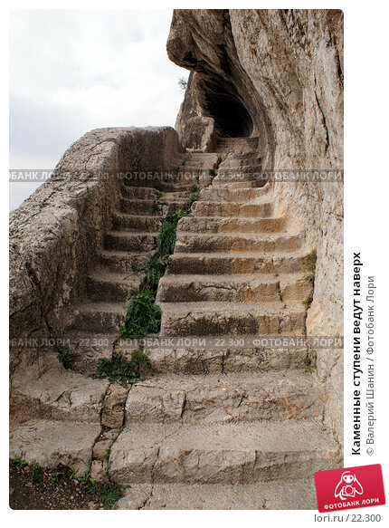 Каменные ступени ведут наверх, фото № 22300, снято 8 ноября 2006 г. (c) Валерий Шанин / Фотобанк Лори