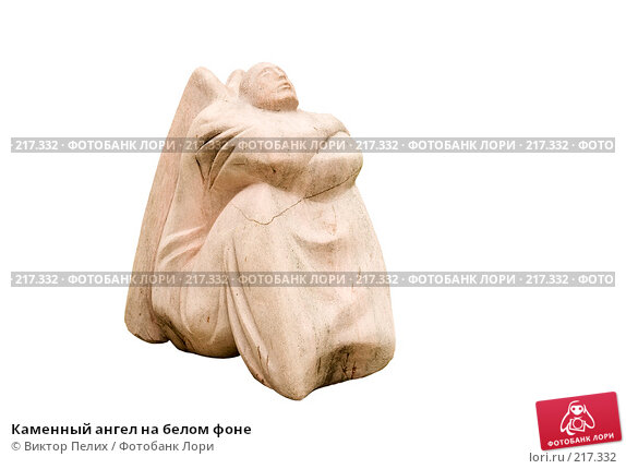 Каменный ангел на белом фоне, фото № 217332, снято 28 октября 2007 г. (c) Виктор Пелих / Фотобанк Лори