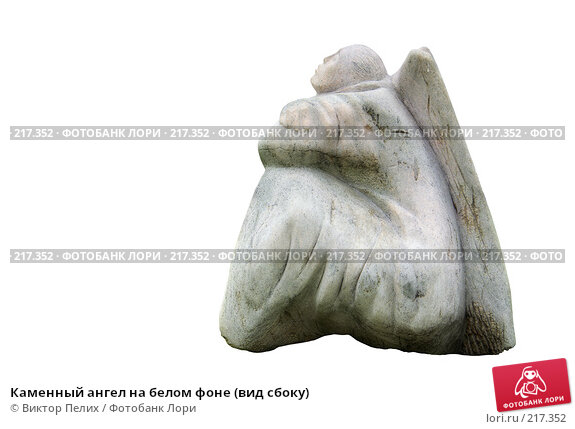 Каменный ангел на белом фоне (вид сбоку), фото № 217352, снято 30 апреля 2017 г. (c) Виктор Пелих / Фотобанк Лори