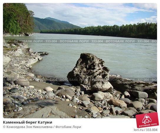 Каменный берег Катуни, фото № 333004, снято 13 июня 2008 г. (c) Комоедова Зоя Николаевна / Фотобанк Лори