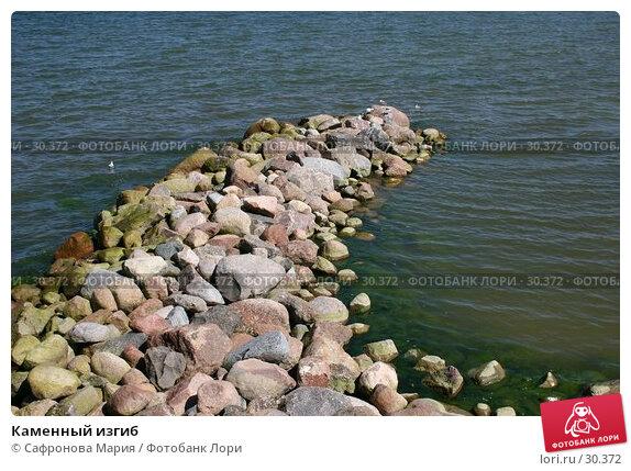 Каменный изгиб, фото № 30372, снято 4 июля 2005 г. (c) Сафронова Мария / Фотобанк Лори