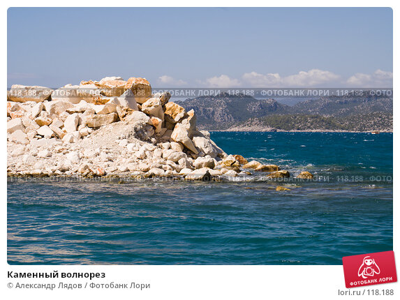 Каменный волнорез, фото № 118188, снято 8 сентября 2007 г. (c) Александр Лядов / Фотобанк Лори