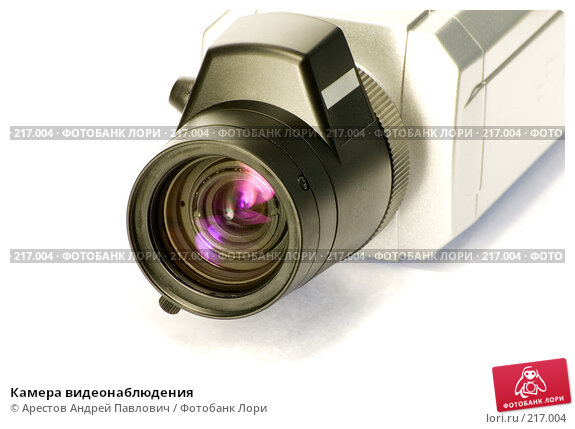 Камера видеонаблюдения, фото № 217004, снято 2 марта 2008 г. (c) Арестов Андрей Павлович / Фотобанк Лори