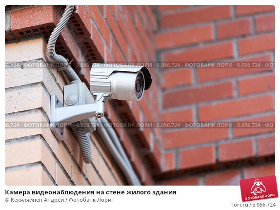 Камера видеонаблюдения на стене жилого здания. Стоковое фото, фотограф Кекяляйнен Андрей / Фотобанк Лори