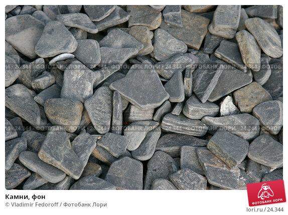 Камни, фон, фото № 24344, снято 16 сентября 2006 г. (c) Vladimir Fedoroff / Фотобанк Лори