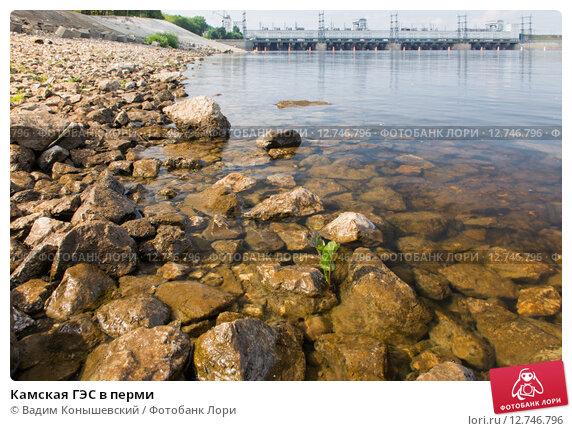 Камская ГЭС в перми. Стоковое фото, фотограф Вадим Конышевский / Фотобанк Лори