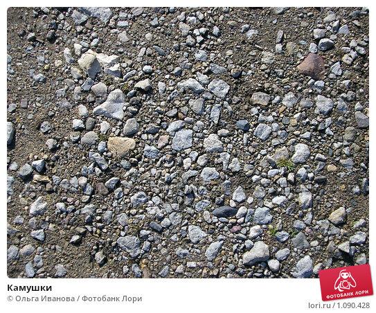 Камушки. Стоковое фото, фотограф Ольга Иванова / Фотобанк Лори
