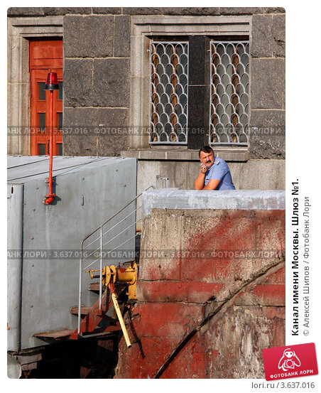 Купить «Канал имени Москвы. Шлюз №1.», фото № 3637016, снято 17 августа 2011 г. (c) Алексей Шипов / Фотобанк Лори