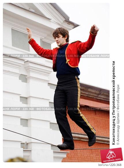 Канатоходец у Петропавловской крепости, эксклюзивное фото № 220368, снято 9 марта 2008 г. (c) Александр Щепин / Фотобанк Лори