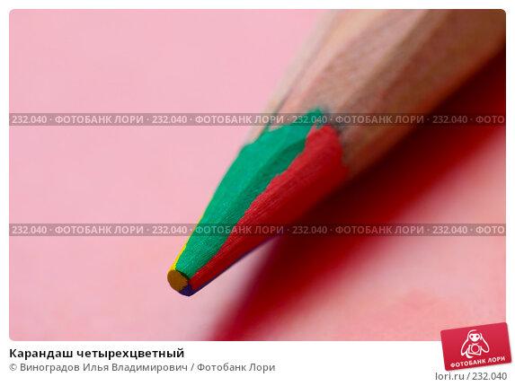 Карандаш четырехцветный, фото № 232040, снято 24 декабря 2007 г. (c) Виноградов Илья Владимирович / Фотобанк Лори