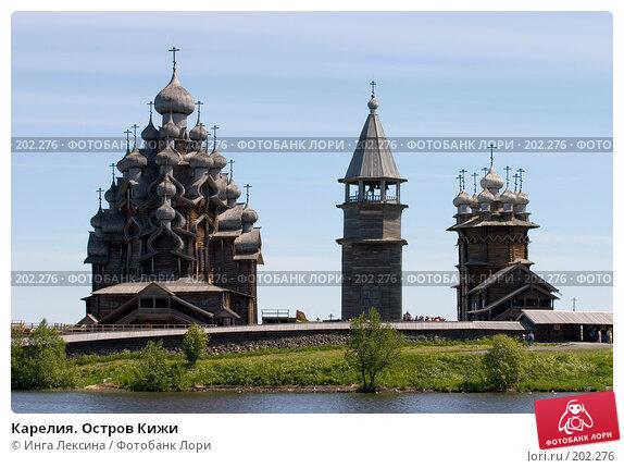 Карелия. Остров Кижи, фото № 202276, снято 10 июня 2007 г. (c) Инга Лексина / Фотобанк Лори