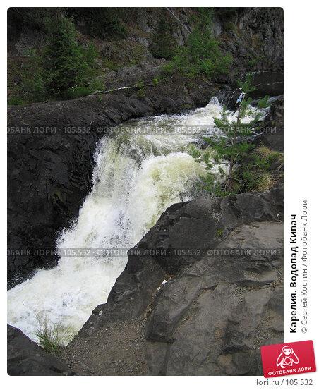 Купить «Карелия. Водопад Кивач», фото № 105532, снято 29 июля 2006 г. (c) Сергей Костин / Фотобанк Лори