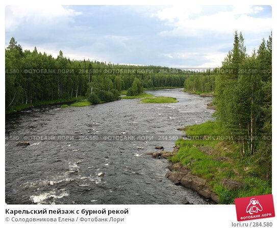 Карельский пейзаж с бурной рекой, фото № 284580, снято 5 августа 2007 г. (c) Солодовникова Елена / Фотобанк Лори