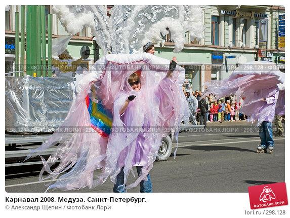 Карнавал 2008. Медуза. Санкт-Петербург., эксклюзивное фото № 298128, снято 24 мая 2008 г. (c) Александр Щепин / Фотобанк Лори