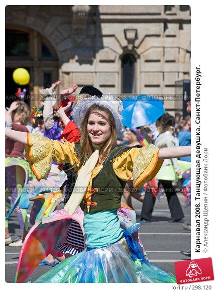 Карнавал 2008. Танцующая девушка. Санкт-Петербург., эксклюзивное фото № 298120, снято 24 мая 2008 г. (c) Александр Щепин / Фотобанк Лори