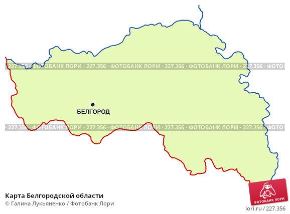 Карта Белгородской области, иллюстрация № 227356 (c) Галина Лукьяненко / Фотобанк Лори