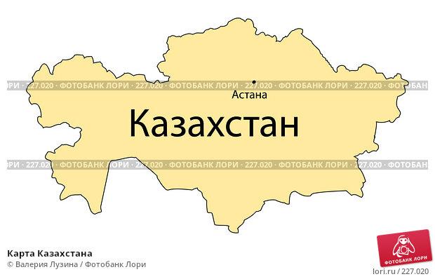 Карта Казахстана, иллюстрация № 227020 (c) Валерия Потапова / Фотобанк Лори