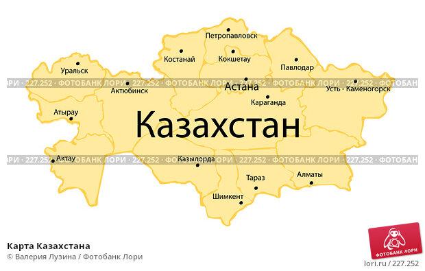 Купить «Карта Казахстана», иллюстрация № 227252 (c) Валерия Потапова / Фотобанк Лори