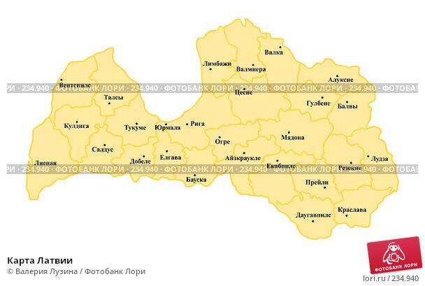 Карта Латвии, иллюстрация № 234940 (c) Валерия Потапова / Фотобанк Лори