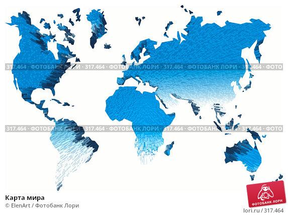 Карта мира, иллюстрация № 317464 (c) ElenArt / Фотобанк Лори