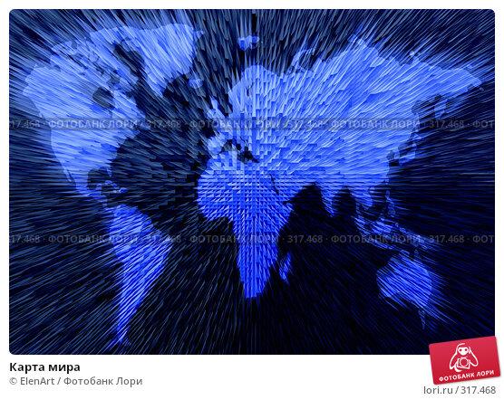 Карта мира, иллюстрация № 317468 (c) ElenArt / Фотобанк Лори