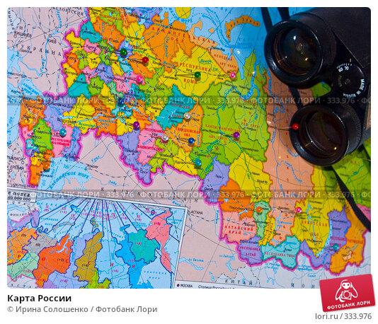 Карта России, эксклюзивное фото № 333976, снято 24 июня 2008 г. (c) Ирина Солошенко / Фотобанк Лори
