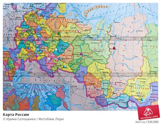 Купить «Карта России», фото № 334000, снято 24 июня 2008 г. (c) Ирина Солошенко / Фотобанк Лори