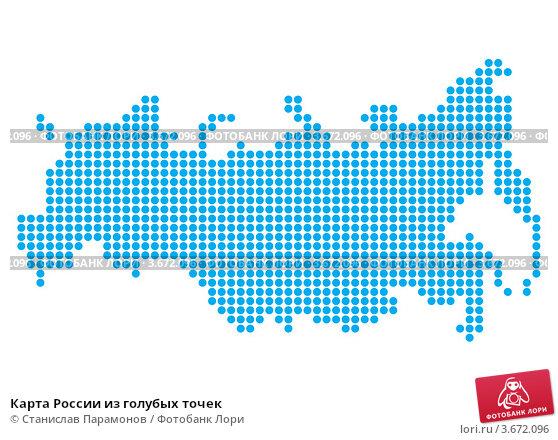 Купить «Карта России из голубых точек», иллюстрация № 3672096 (c) megastocker / Фотобанк Лори