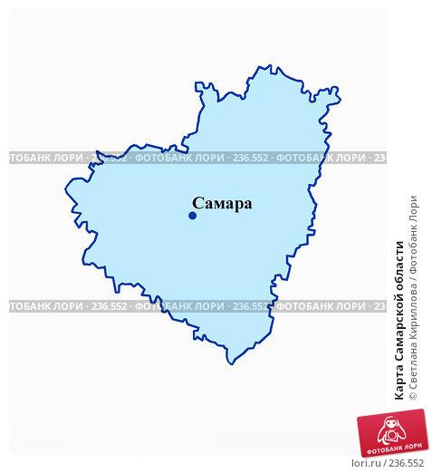 Карта Самарской области, фото № 236552, снято 28 мая 2017 г. (c) Светлана Кириллова / Фотобанк Лори