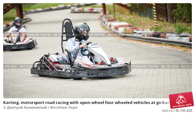 Karting. motorsport road racing with open-wheel four wheeled vehicles at go-karts. Стоковое фото, фотограф Дмитрий Калиновский / Фотобанк Лори