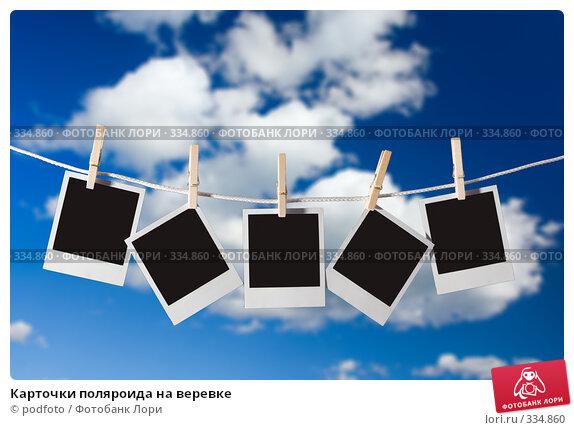 Карточки поляроида на веревке, фото № 334860, снято 27 октября 2007 г. (c) podfoto / Фотобанк Лори