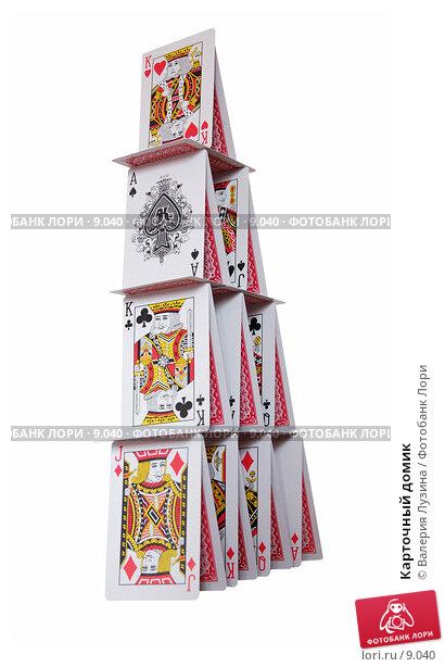 Карточный домик, фото № 9040, снято 7 сентября 2006 г. (c) Валерия Потапова / Фотобанк Лори