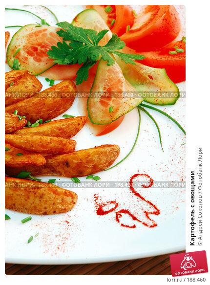 Картофель с овощами, фото № 188460, снято 25 июля 2017 г. (c) Андрей Соколов / Фотобанк Лори