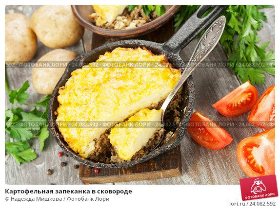 Запеканки сковороде рецепты фото