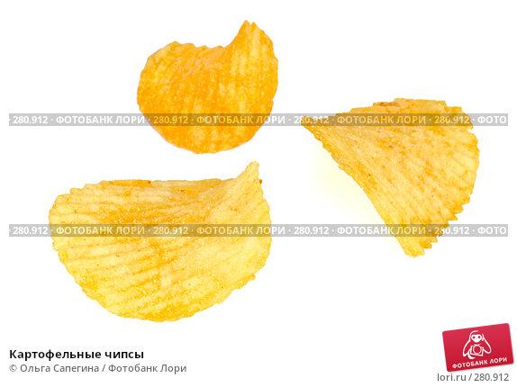 Картофельные чипсы, фото № 280912, снято 27 марта 2008 г. (c) Ольга Сапегина / Фотобанк Лори