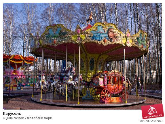 Карусель, фото № 234980, снято 26 марта 2008 г. (c) Julia Nelson / Фотобанк Лори