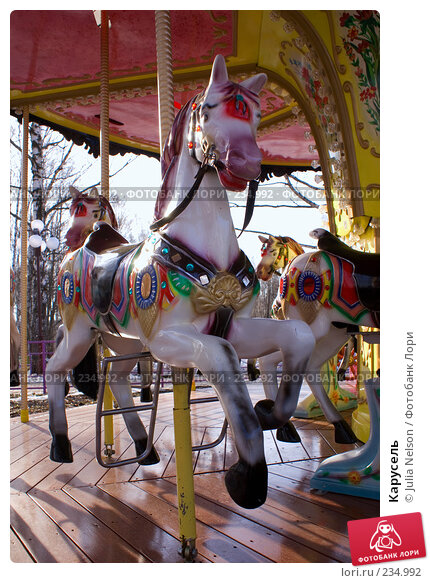 Карусель, фото № 234992, снято 26 марта 2008 г. (c) Julia Nelson / Фотобанк Лори