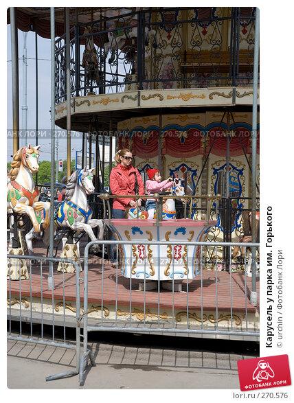 Купить «Карусель у парка им. Горького», фото № 270576, снято 1 мая 2008 г. (c) urchin / Фотобанк Лори
