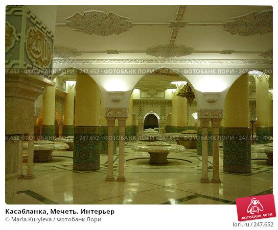Касабланка, Мечеть. Интерьер, фото № 247652, снято 10 ноября 2007 г. (c) Maria Kuryleva / Фотобанк Лори