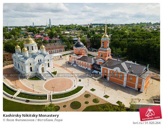 Купить «Kashirsky Nikitsky Monastery», фото № 31920264, снято 13 мая 2019 г. (c) Яков Филимонов / Фотобанк Лори