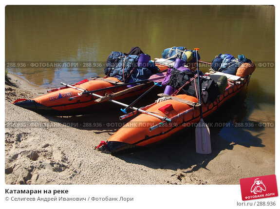 Катамаран на реке, фото № 288936, снято 12 июня 2007 г. (c) Селигеев Андрей Иванович / Фотобанк Лори