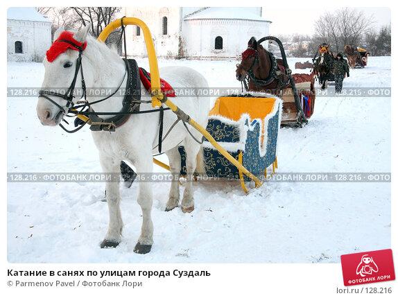 Катание в санях по улицам города Суздаль, фото № 128216, снято 18 ноября 2007 г. (c) Parmenov Pavel / Фотобанк Лори