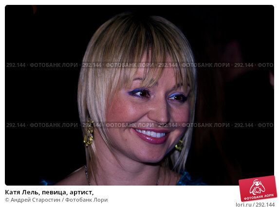 Катя Лель, певица, артист,, фото № 292144, снято 26 апреля 2008 г. (c) Андрей Старостин / Фотобанк Лори