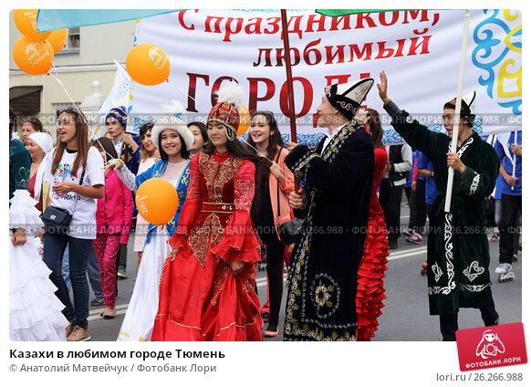 Купить «Казахи в любимом городе Тюмень», эксклюзивное фото № 26266988, снято 30 июля 2016 г. (c) Анатолий Матвейчук / Фотобанк Лори