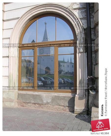 Казань, фото № 40984, снято 9 августа 2004 г. (c) Parmenov Pavel / Фотобанк Лори