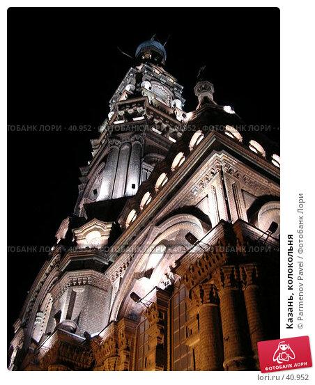 Казань, колокольня, фото № 40952, снято 27 декабря 2005 г. (c) Parmenov Pavel / Фотобанк Лори