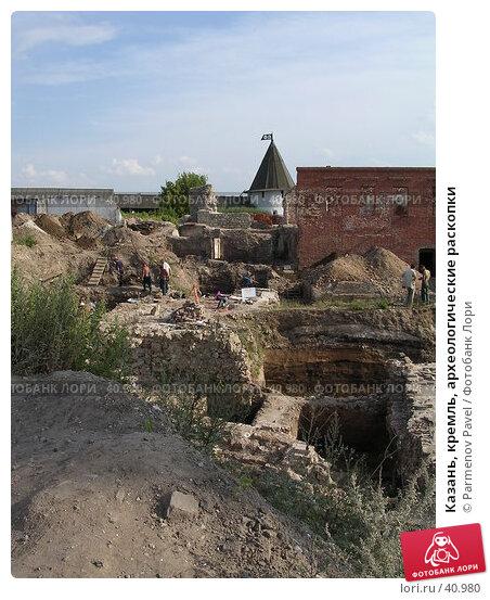 Казань, кремль, археологические раскопки, фото № 40980, снято 9 августа 2004 г. (c) Parmenov Pavel / Фотобанк Лори