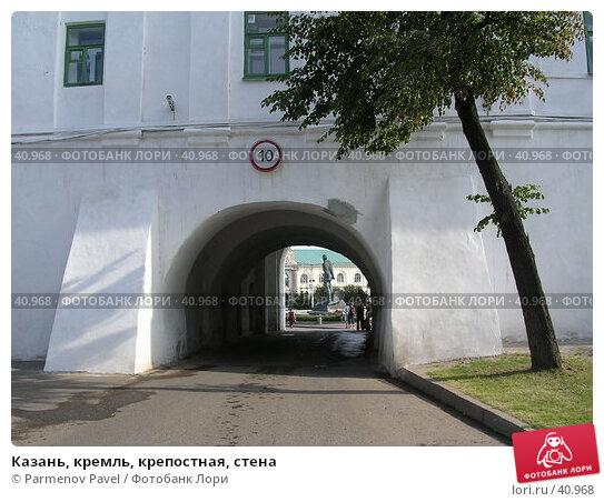 Казань, кремль, крепостная, стена, фото № 40968, снято 9 августа 2004 г. (c) Parmenov Pavel / Фотобанк Лори