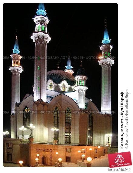 Казань, мечеть Кул-Шариф, фото № 40944, снято 27 декабря 2005 г. (c) Parmenov Pavel / Фотобанк Лори