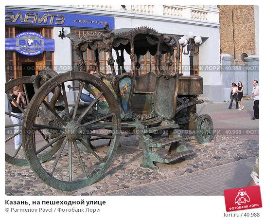 Казань, на пешеходной улице, фото № 40988, снято 9 августа 2004 г. (c) Parmenov Pavel / Фотобанк Лори